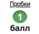 1535911968_probki.png